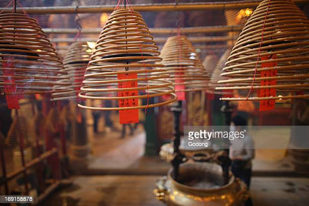 Man Mo Temple Main hall Incense coils