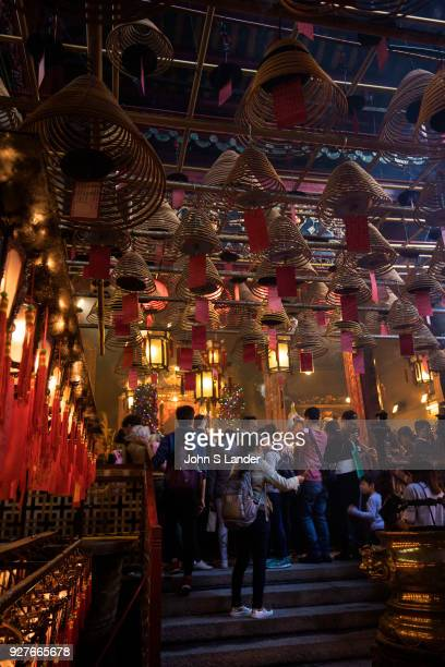 Man Mo Temple or Man Mo Miu is a temple in Hong Kong that reveres both the God of Literature and the God of War each of whom were worshipped by...