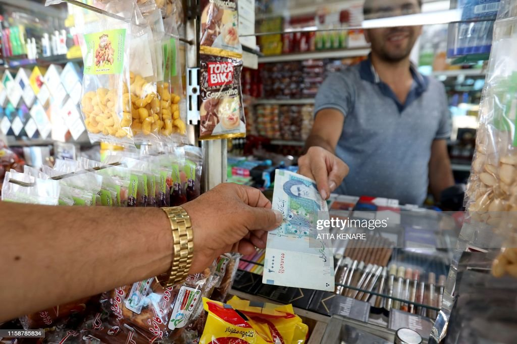 IRAN-CURRENCY : News Photo