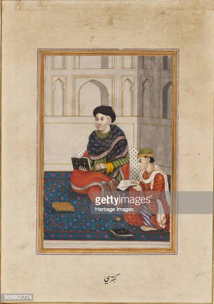 Man possibly a mullah reading with a scribe 19th century Painting Portrait of a man reading with a scribe Dimensions height x width mount 402 x 278...