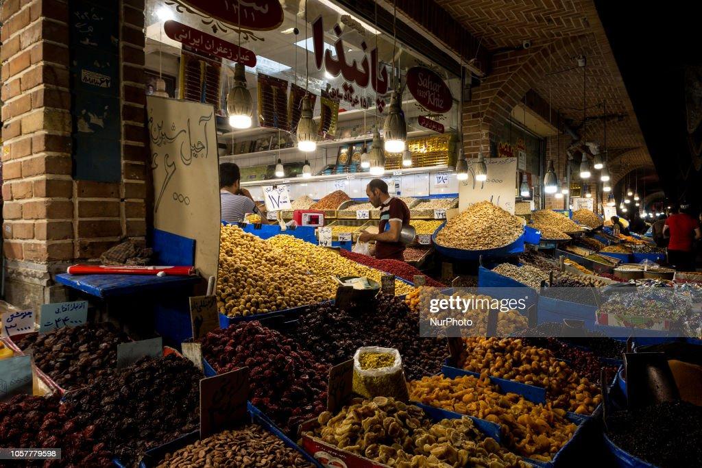 Bazaars By Iran : Nieuwsfoto's