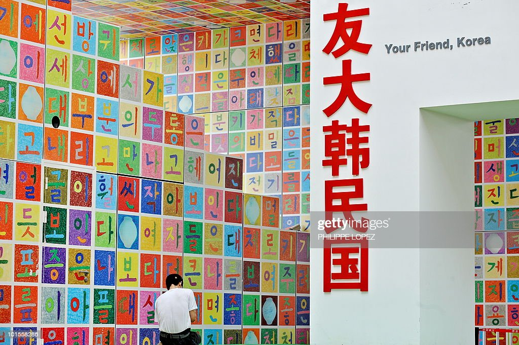 A man sits at the South Korean pavilion at the site of the World Expo 2010 in Shanghai on May 26, 2010. China said on May 26, 2010 it was still assessing the findings of a multinational team of investigators who blamed North Korea for sinking a South Korean warship, as Premier Wen Jiabao prepared a trip to Seoul.
