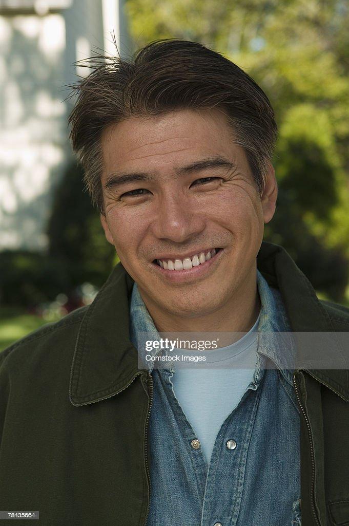 Man smiling : Stockfoto