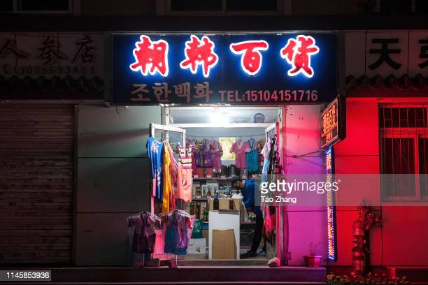 Man stands at a store on April 29, 2019 in Dandong, China.The leader of the Democratic People's Republic of Korea , Kim Jong Un, has called for...