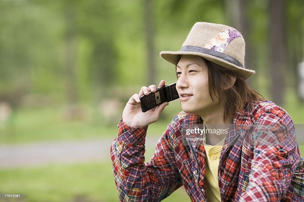 Man Talking on a Cellular Phone : Stock Photo