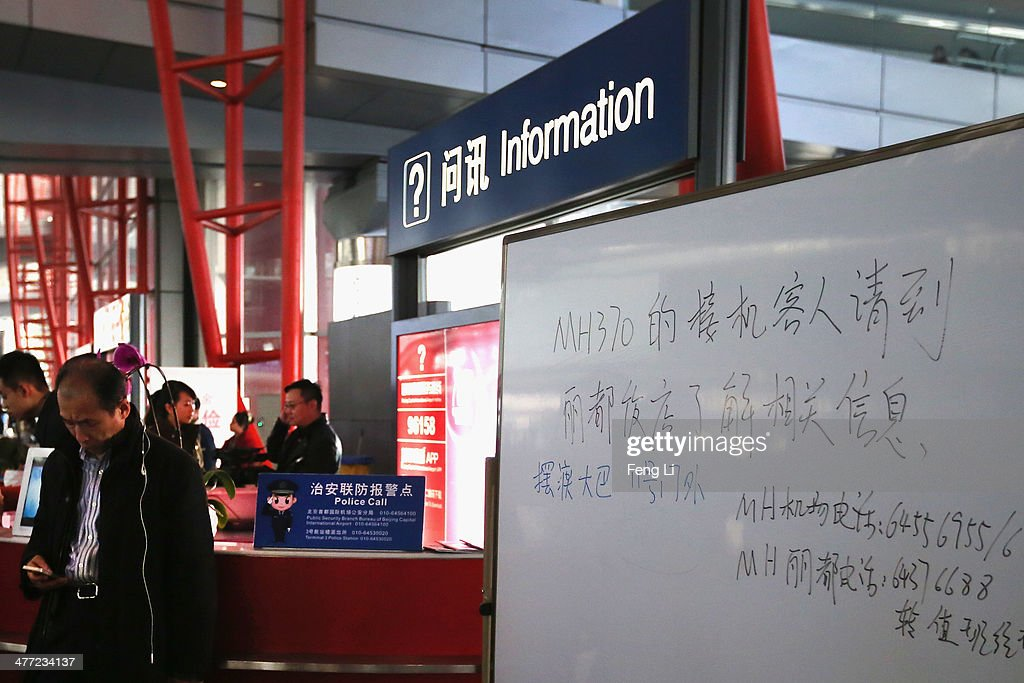 Malaysian Airlines Flight Reported Missing On Route To Beijing : ニュース写真