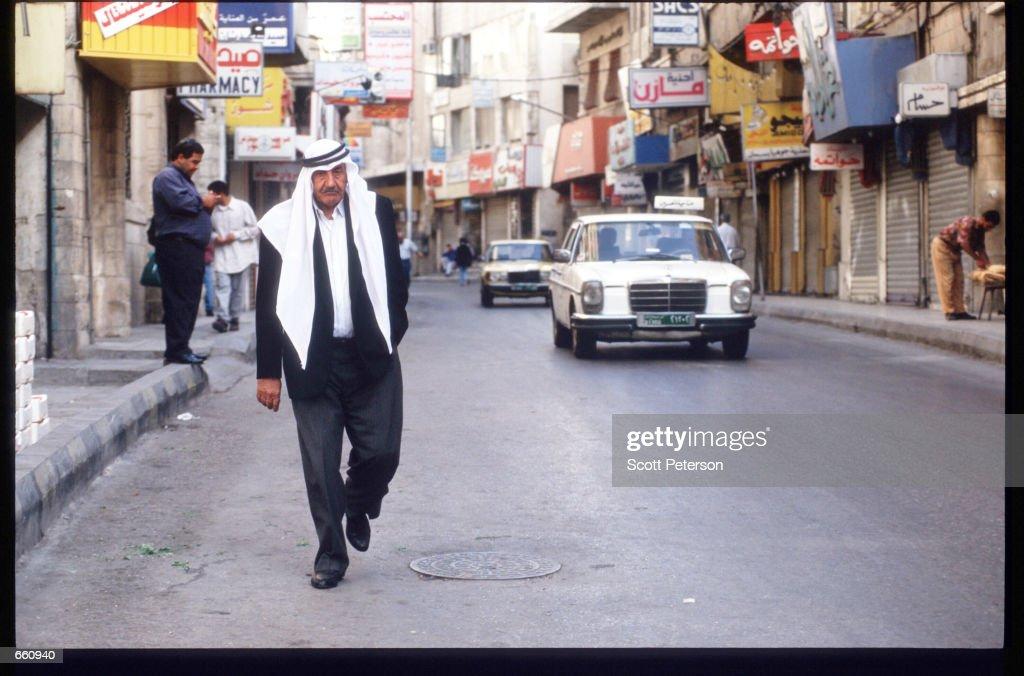 Daily Life In Jordan : News Photo