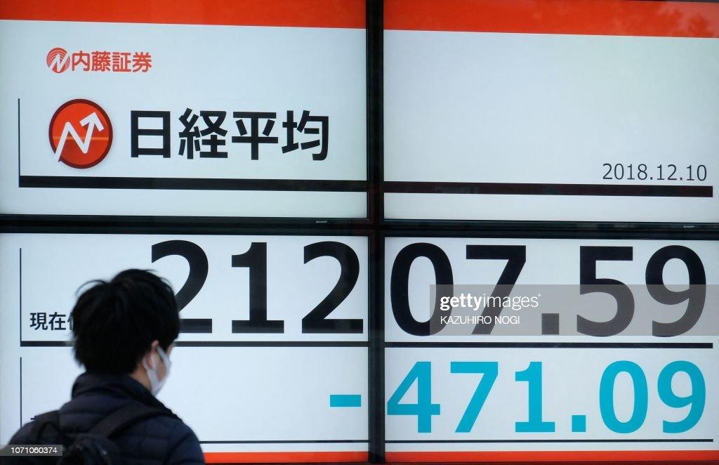 JAPAN-STOCKS : News Photo