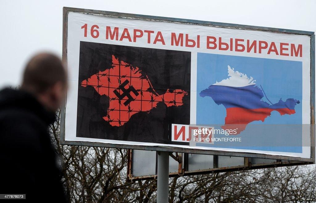 UKRAINE-RUSSIA-POLITICS-UNREST-CRIMEA : News Photo
