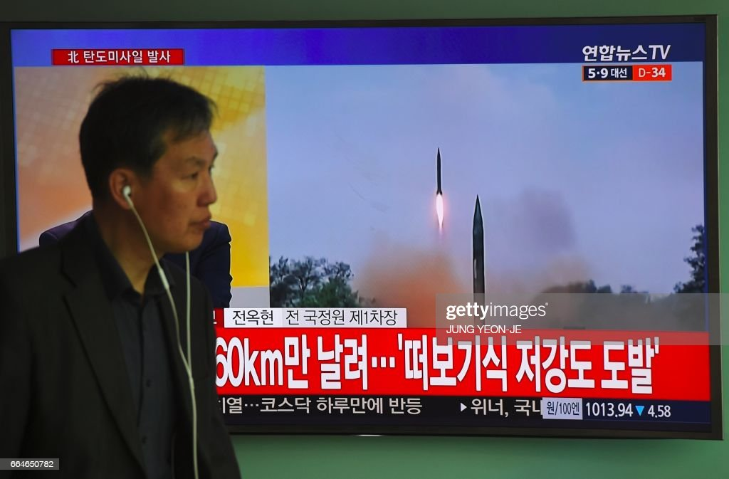 SKOREA-NKOREA-MISSILE : News Photo