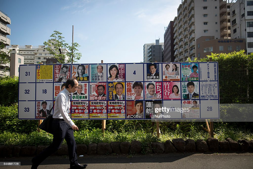 Election campaign in Tokyo : ニュース写真