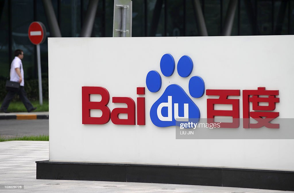 A man walks past the logo of Baidu at it : News Photo