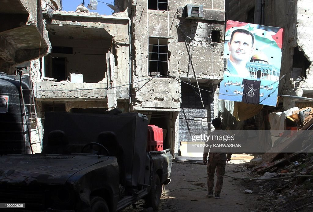 SYRIA-CONFLICT-YARMUK : News Photo