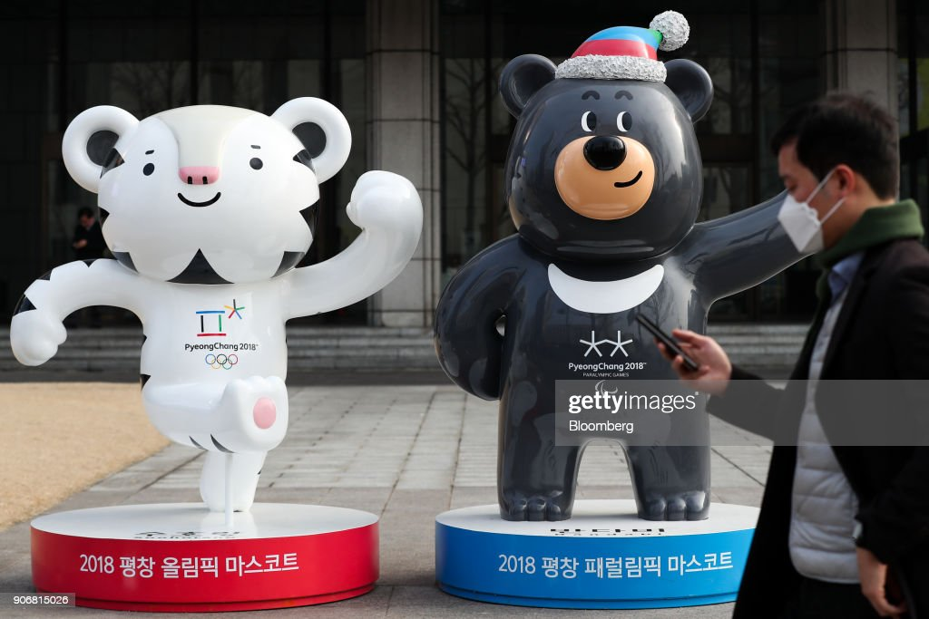 Inside A PyeongChang 2018 Olympic Retail Store
