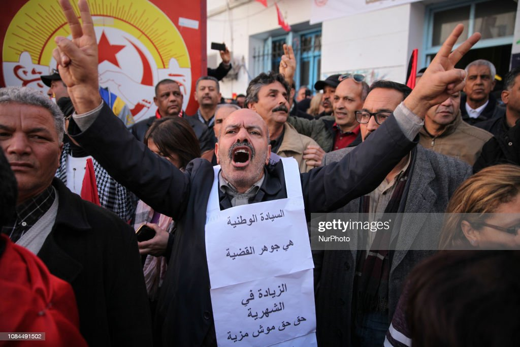 General Strike In Public Sector In Tunisia : News Photo