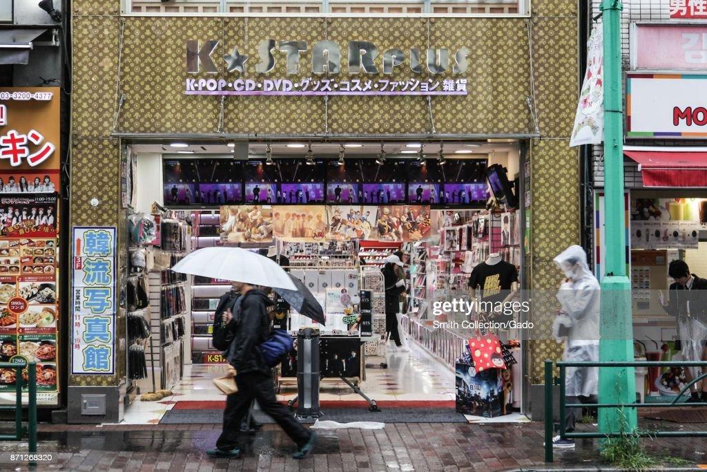 Korean Town Store : ニュース写真