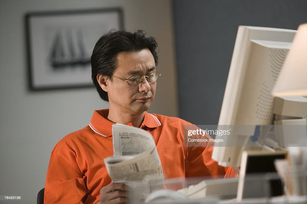 Man working in home office : Stockfoto