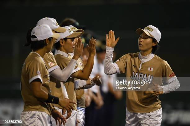 Mana Atsumi of Japan in introduced onto the field ahead of Preliminary Round match between Japan and Australia at Akitsu Stadium on day eight of the...