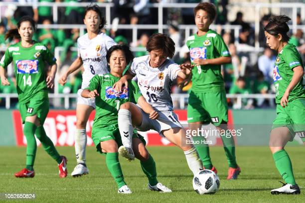 Mana Iwabuchi of INAC Kobe and Yu Nakasato of NTV Beleza compete for the ball during the Nadeshiko League match between NTV Beleza and INAC Kobe...