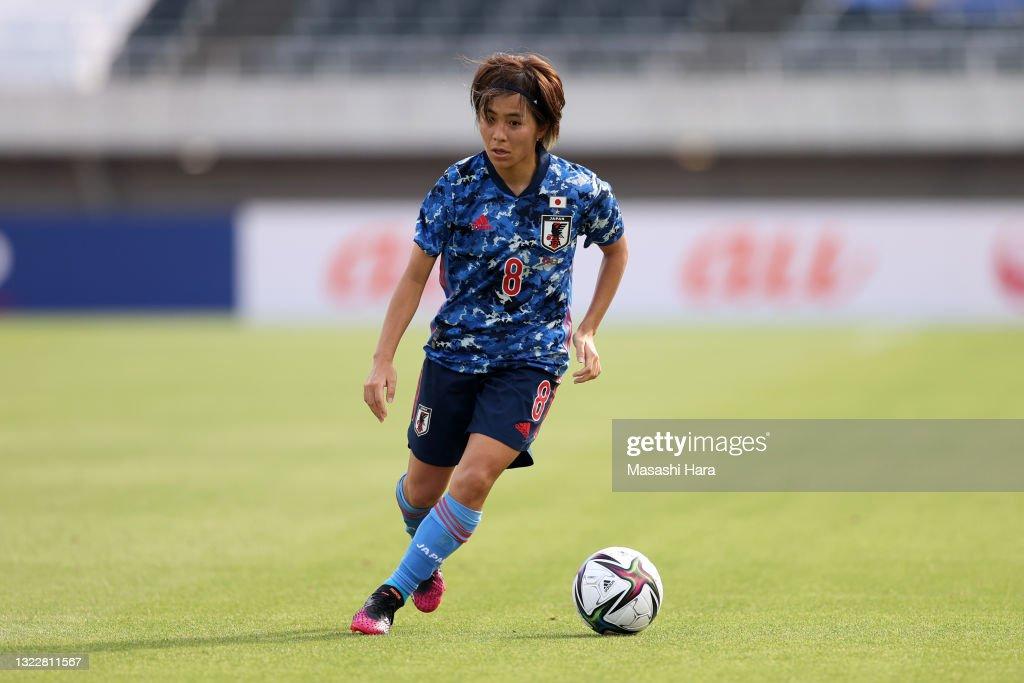 Japan v Ukraine - Women's International Friendly : ニュース写真