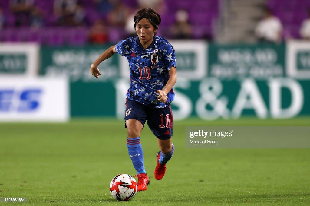 Japan v Australia - Women's International Friendly : ニュース写真
