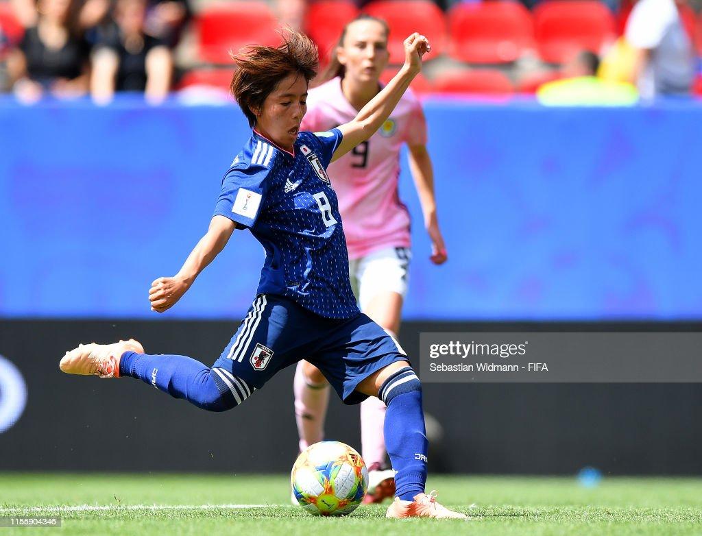 Japan v Scotland: Group D - 2019 FIFA Women's World Cup France : News Photo