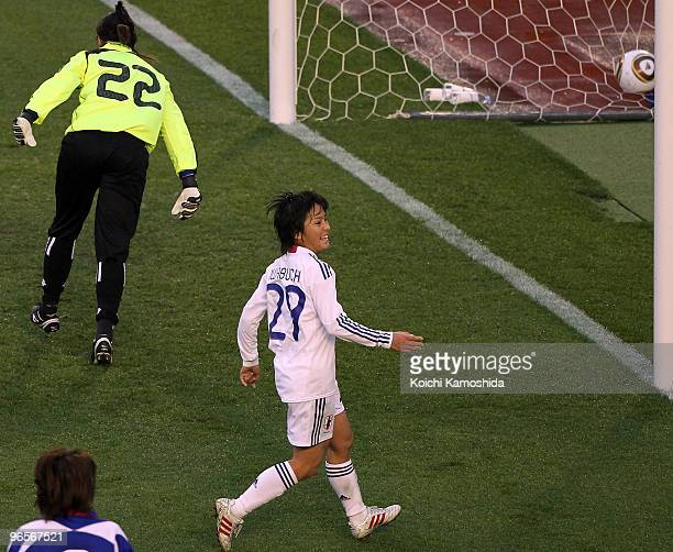 Mana Iwabuchi of Japan scores the first goal during the East Asian Football Federation Women's Football Championship 2010 match between Japan and...