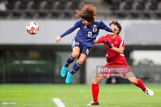 Mana Iwabuchi of Japan shoots at goal during the EAFF E1 Women's Football Championship between Japan and North Korea at Fukuda Denshi Arena on...