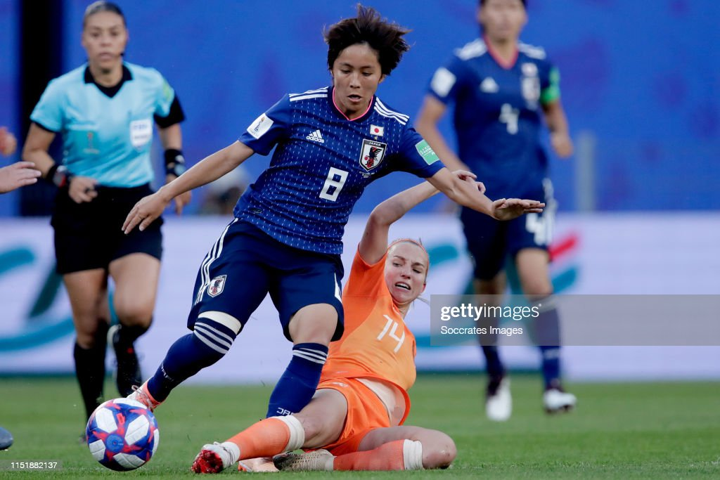 Holland  v Japan  -World Cup Women : ニュース写真