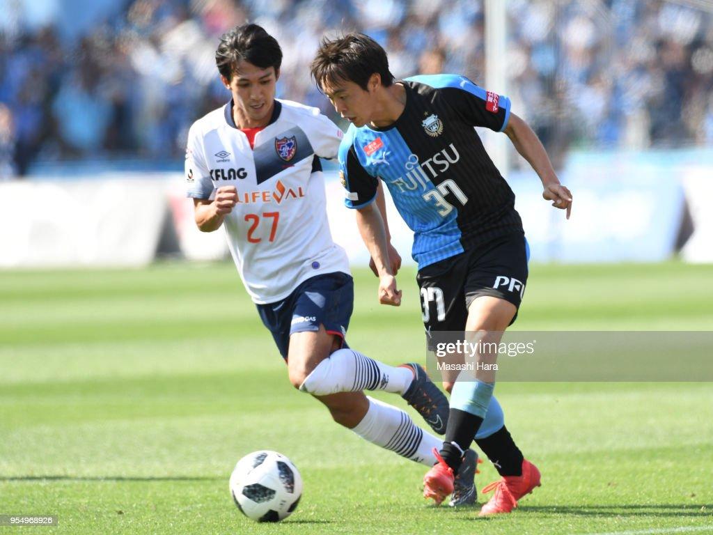 Kawasaki Frontale v FC Tokyo - J.League J1 : Nyhetsfoto