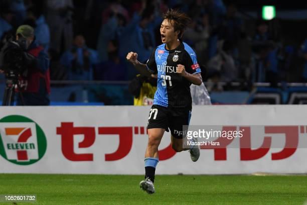 Manabu Saito of Kawasaki Frontale celebrates the third goal during the J.League J1 match between Kawasaki Frontale and Vissel Kobe at Todoroki...