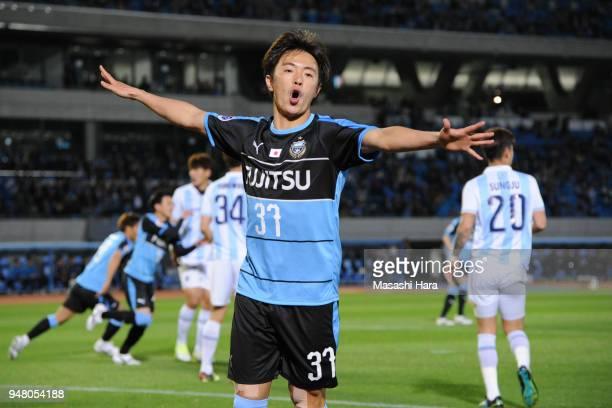 Manabu Saito of Kawasaki Frontale celebrates their first goal during the AFC Champions League Group F match between Kawasaki Frontale and Ulsan...