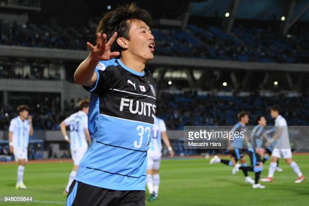 Manabu Saito of Kawasaki Frontale celebrates their first goal during the AFC Champions League Group F match between Kawasaki Frontale and Ulsan...