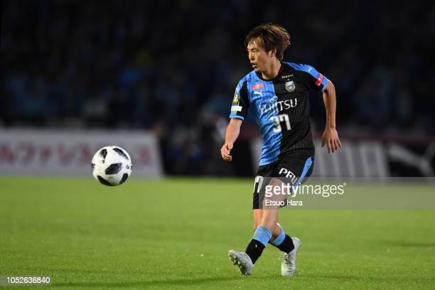 Manabu Saito of Kawasaki Frontale in action during the J.League J1 match between Kawasaki Frontale and Vissel Kobe at Todoroki Stadium on October 20,...
