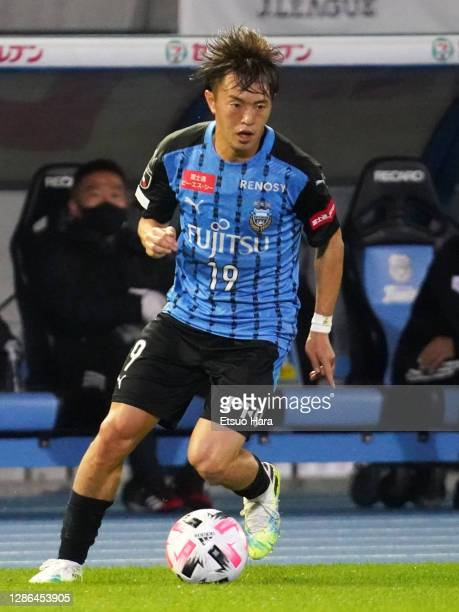 Manabu Saito of Kawasaki Frontale in action during the J.League Meiji Yasuda J1 match between Kawasaki Frontale and Yokohama F.Marinos at the...