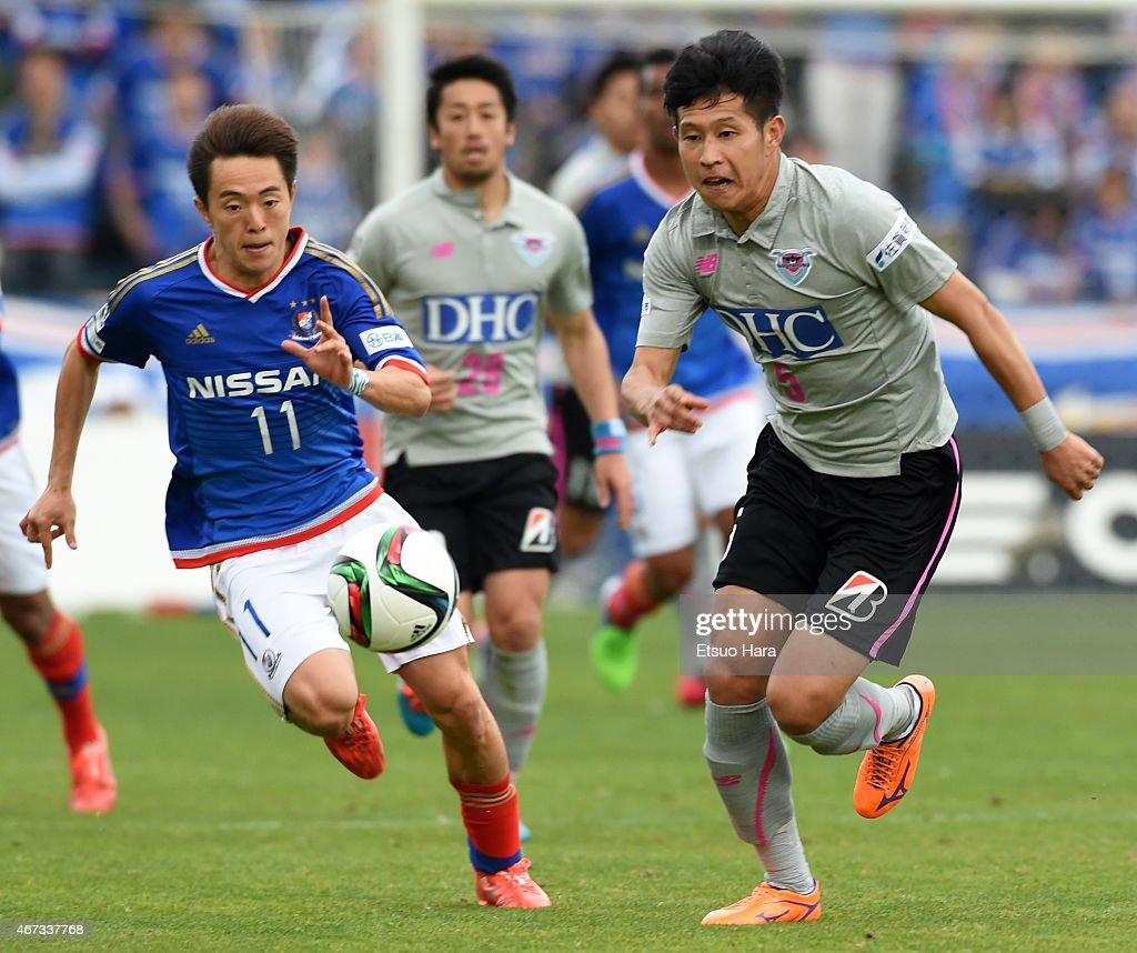 Yokohama F. Marinos v Sagan Tosu - J.League 2015 : News Photo