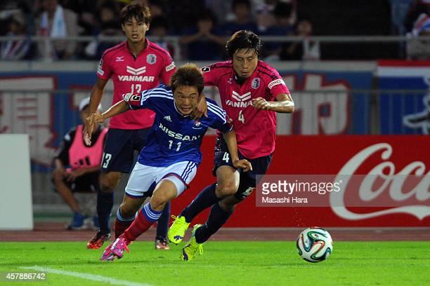 Manabu Saito of Yokohama F.marinos and Kota Fujimoto of Cerezo Osaka compete for the ball during the J.League match between Yokohama F.Marinos and...