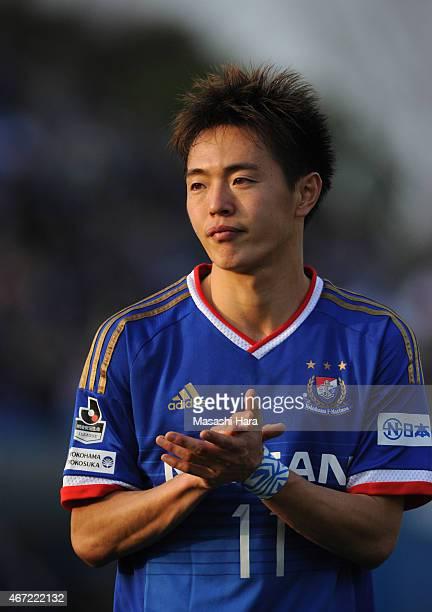 Manabu Saito of Yokohama F.Marinos looks on after the J. League match between Yokohama F. Marinos and Sagan Tosu at Nippatsu Mitsuzawa Stadium on...