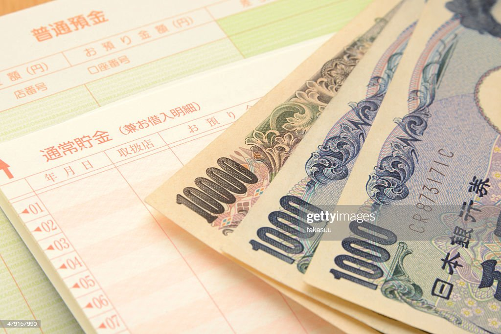 Management for household budget : Stock Photo