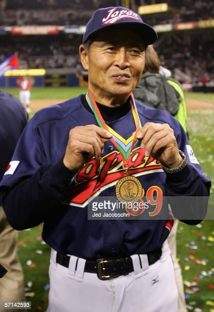 Manager Sadaharu Oh of Team Japan celebrates after defeating Team Cuba in the Final game of the World Baseball Classic at Petco Park on March 20 2006...