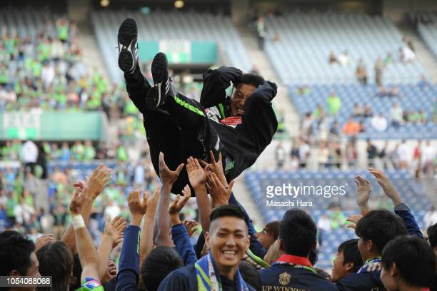 ManagerCho Kwi Jae of Shonan Bellmare is tossed into the air by players after winning the JLeague Levain Cup final between Shonan Bellmare and...