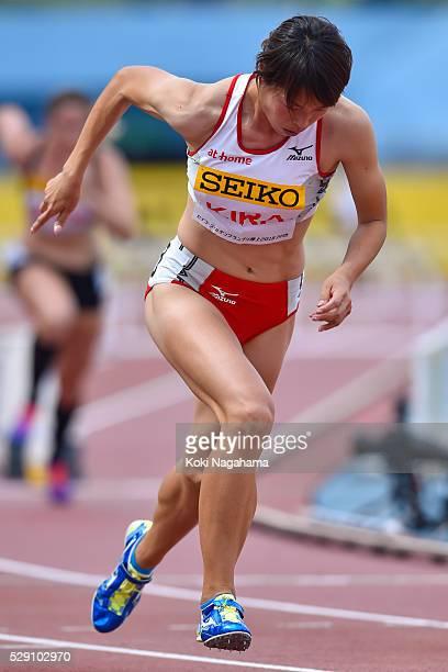 Manami Kira of Japan competes in the Women's 400m Hurdles during the SEIKO Golden Grand Prix 2016 at Todoroki Stadium on May 8 2016 in Kawasaki Japan
