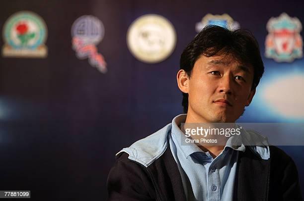 Manchester City midfielder Sun Jihai attends a press conference to launch a strategic partnership between online soccer firm PremierGoals Ltd and...
