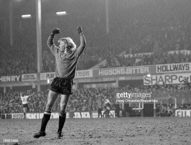 Manchester United goalkeeper Gary Bailey celebrates after teammate Jimmy Greenhoff scored the winning goal during the FA Cup Semi Final replay...