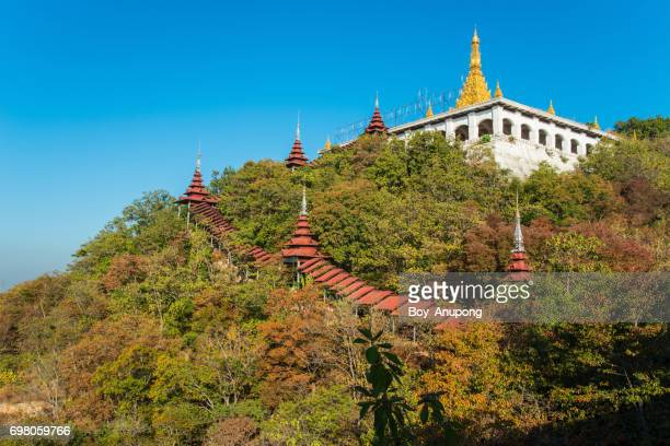 mandalay hills the sacred mountain in mandalay, myanmar. - shrine stock pictures, royalty-free photos & images