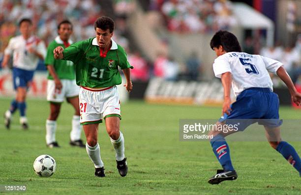 OF SOUTH KOREA DURING THEIR 1994 WORLD CUP GAME AT FOXBORO STADIUM IN MASSACHUSETTS Mandatory Credit Ben Radford/ALLSPORT