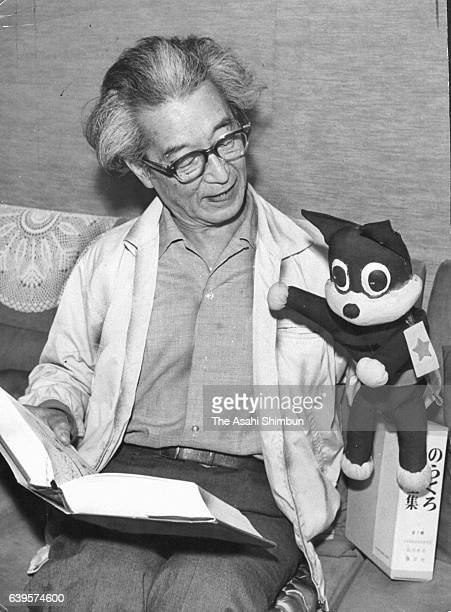 Manga artist Suiho Tagawa is seen during the Asahi Shimbun interview on May 11 1967 in Tokyo Japan