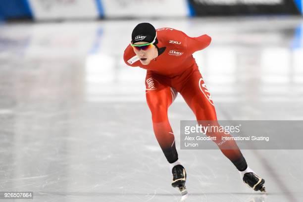 Mangus Bakken Haugli of Norway performs in the men's neo senior 3000 meter final during the ISU Junior World Cup Speed Skating event at Utah Olympic...