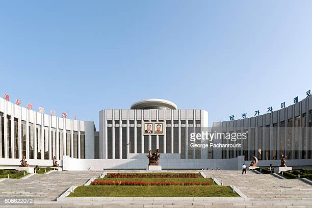 Mangyongdae Children's Palace, Pyongyang, North Korea