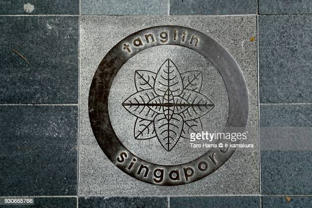Manhole cover in Singapore city in Singapore